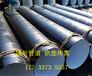 廣西來賓水泥砂漿防腐鋼管生產廠家供您所需