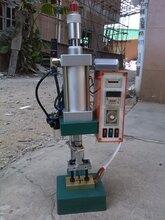 惠州102热压机铜发热板厂家