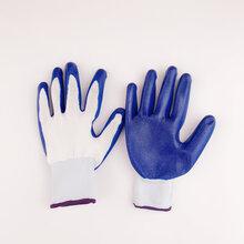 13针丁腈手套厂家耐磨劳保防护手套图片