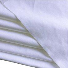 聚酯无说尘布聚酯纤这样维无尘擦拭布针织直纹1009无尘布图片