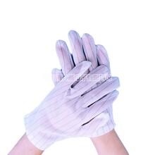 蘇州防靜電手套五指條紋防滑點塑手套圖片