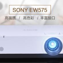 成都泛凌索尼VPL-EW578高亮度教学投影仪,高清液晶投影仪,商务会议投影仪