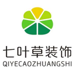 江苏七叶草装饰科技有限责任公司西安分公司