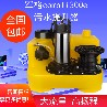 军格污水提升器compli300E污水提升泵德国技术别墅地下室