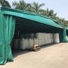 厂家直销移动推拉雨棚活动仓储蓬物流折叠遮雨蓬遮阳棚夜宵蓬