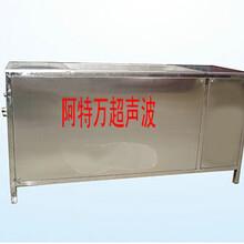 發動機缸體清洗機圖片