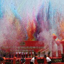 西安集团有限公司开业庆典周年庆活动策划方案