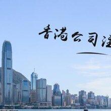 如何申请香港海外利得豁免,海外利得豁免好申请么?