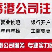 香港公司为什么要做账报税呢?