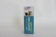 寵米亞寵物營養品保健品犬貓通用益生菌口服液