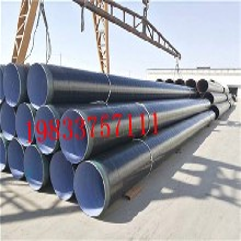 吐鲁番内熔结环氧粉末防腐厂家-今日推荐图片