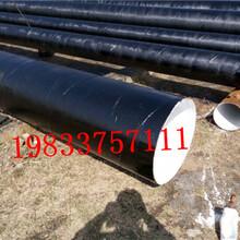 三門峽地埋保溫鋼管廠家價格特別推薦圖片