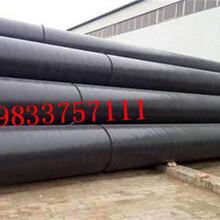 江西國標保溫鋼管廠家價格特別推薦圖片