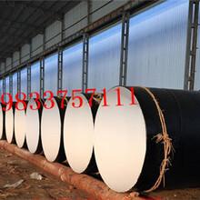 涼山地埋保溫鋼管廠家價格特別推薦圖片