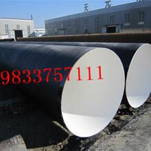 遼源涂塑復合鋼管廠家價格特別推薦圖片