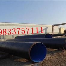 牡丹江水泥砂漿防腐鋼管廠家價格特別推薦圖片