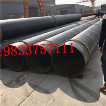 西安排污用防腐鋼管廠家價格特別推薦圖片