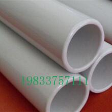 錫林郭勒三油兩布防腐鋼管廠家價格特別推薦圖片