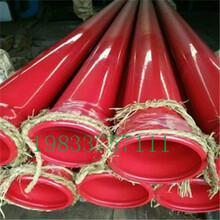 深圳飲水用防腐鋼管廠家價格特別推薦圖片
