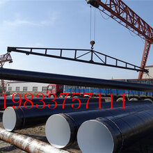 青海西宁市保温钢管DN厂家推荐PN量大优惠图片