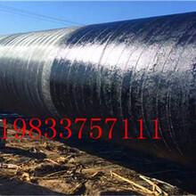 自贡小口径排污专用防腐钢管厂家价格√今日推荐图片