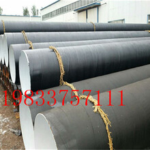 湖南怀化市内外涂塑钢管DN厂家推荐PN量大优惠图片