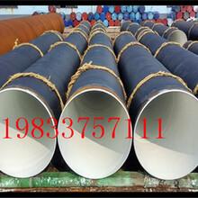 黑龙江齐齐哈尔市煤矿用防腐钢管厂家DN特别推荐图片