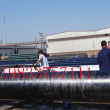 广东云浮市小口径排污专用防腐钢管DN厂家推荐PN量大优惠图片