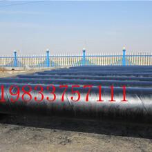 六盘水加强级环氧煤沥青防腐钢管厂家价格√今日推荐图片