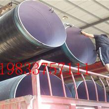 宁夏回族自治区吴忠市钢套钢保温钢管DN厂家推荐PN量大优惠图片