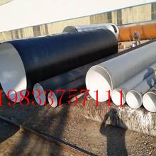 贵州输水管道防腐钢管厂家价格√今日推荐图片