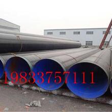 苏州环氧树脂防腐钢管厂家价格√今日推荐图片