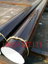 郴州架空式刚套钢保温钢管厂家价格√今日推荐图片