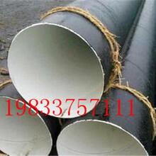 柳州输水管道防腐钢管厂家价格√今日推荐图片