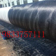 湖北随州市大口径螺旋防腐钢管DN厂家推荐PN量大优惠图片