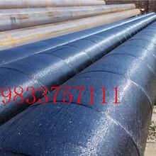 遵义钢套钢保温钢管厂家价格√今日推荐图片