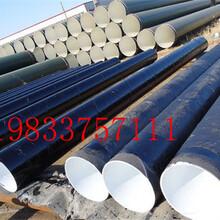 晋城高温蒸汽保温钢管厂家价格√今日推荐图片
