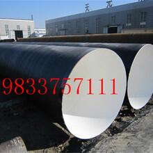 廊坊天然气用大口径3pe防腐钢管厂家价格√今日推荐图片
