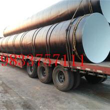玉林钢套钢蒸汽保温钢管厂家价格√今日推荐图片