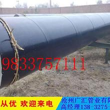 陕西咸阳市小口径排污专用防腐钢管DN厂家推荐PN量大优惠图片
