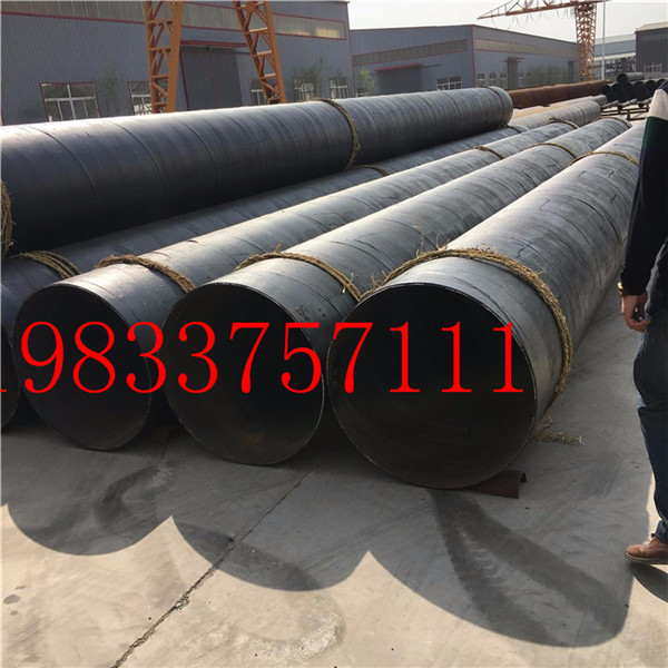 陕西铜川市3PE防腐钢管DN厂家(每米多少钱)PN特别推荐