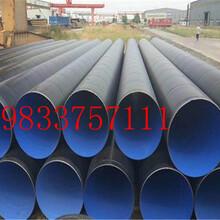 广东河源市内外涂塑钢管DN厂家推荐PN量大优惠图片