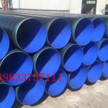 西双版纳发泡式保温钢管厂家价格√今日推荐图片