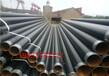 新疆博尔塔拉蒙古自治州大口径螺旋防腐钢管DN厂家推荐PN量大优惠