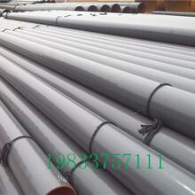 重庆ipn8710输水用防腐钢管厂优游注册平台价格√今日推荐图片