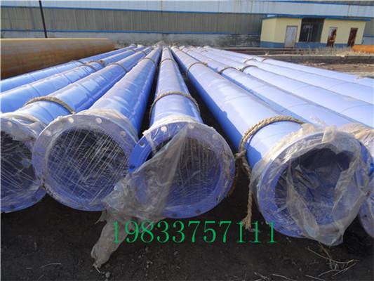 泉州3pe防腐鋼管廠家價格√推薦
