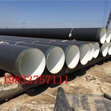 黄石天然气用大口径3pe防腐钢管厂家价格√今日推荐图片