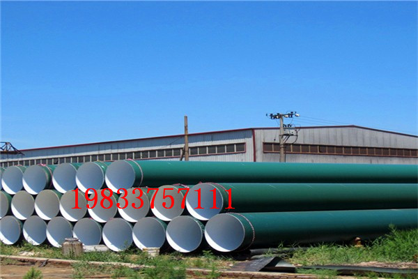 广西壮族自治区梧州市大口径螺旋防腐钢管厂家DN特别推荐