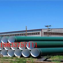 潍坊架空式刚套钢保温钢管厂家价格√今日推荐图片