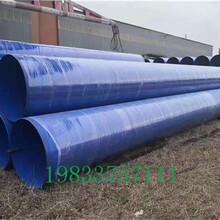 呼伦贝尔ipn8710输水用防腐钢管厂家价格√今日推荐图片
